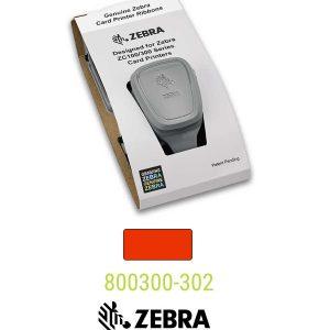 Zebra_lint_rood_800300-302_ppc
